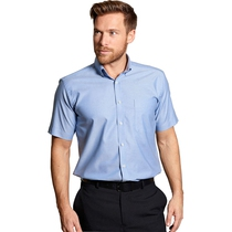 Disley Blue Short Sleeved Oxford Shirt H946BL