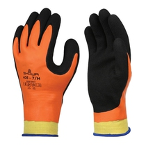 Showa 406 Thermal Fully Coated Latex Gloves