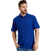 Ultimate UCC003 50/50 Pique Polo Shirt Royal Blue