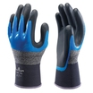 Showa S-Tex 376R 3/4 Nitrile Foam Gloves