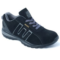 Black And Grey Safety Trainers