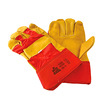 CR2H Yellow Leather Heavy Weight Riggers